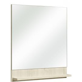 Peegel riiuliga JAN helepruun 60x10xH68 cm